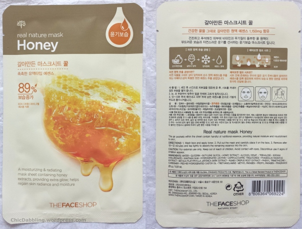 SheetMaskHoney3